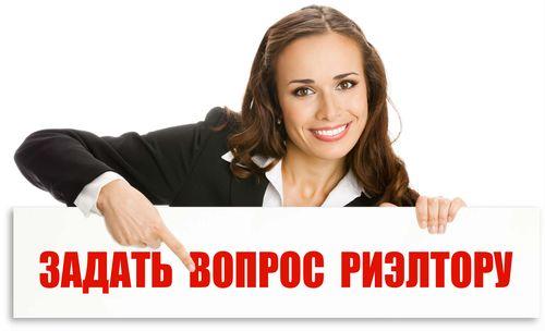 Продажа недвижимости в россии за рубежом инвестиции для начинающих